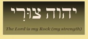 the lord my rock